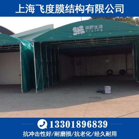 上海Feidu/飞度 厂家直销工厂大型过道雨棚 成都推拉棚 推拉雨棚 活动棚 移动大棚