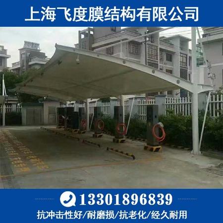 上海Feidu/飞度 安装常州电动车棚 定制户外专业好品质电动车棚价格实惠