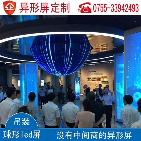 深圳柔性led显示屏 展厅异形屏 吊装球型 半球形led软屏厂家定制