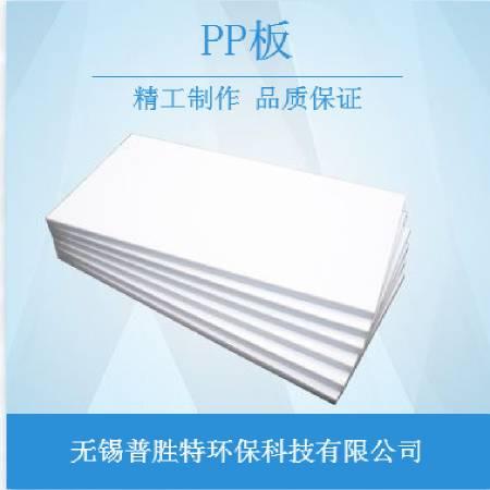 白色 米色pp板 纯料pp板 pp板生产厂家