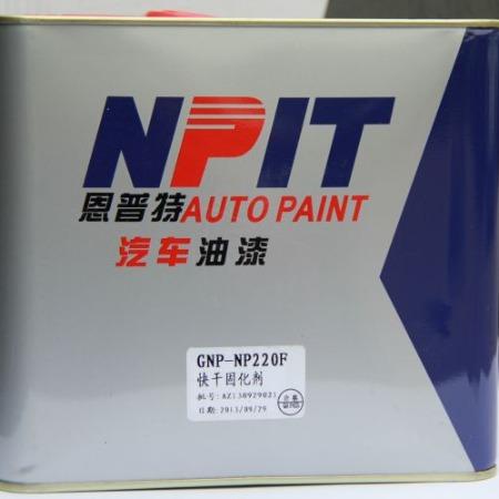 供应油漆厂家直销优质汽车清漆批发 高级汽车漆可来样订货