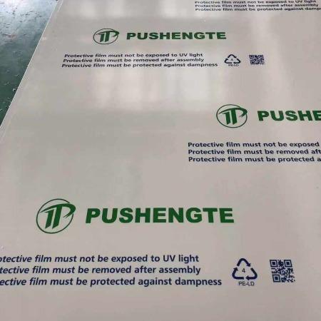 环保PP板材   白色  米色  彩色PP环保板  塑料板材