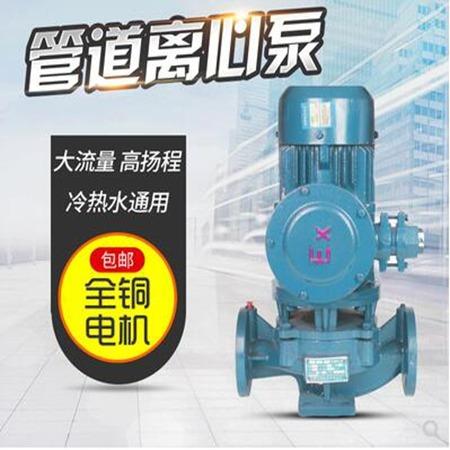 防爆型立式管道泵 西藏核能暖通 可定制 优良材质经久耐用