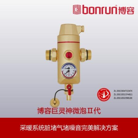 微泡除污过滤器 微泡排气除污装置 微泡磁性过滤器批发代理