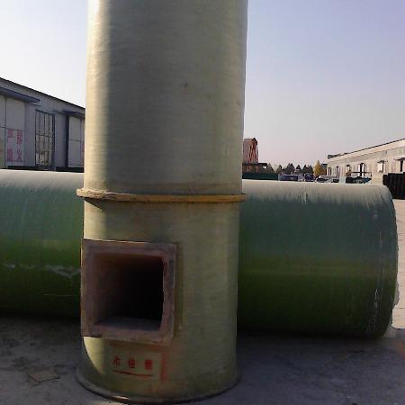 蓝天玻璃钢脱硫塔 净化塔 洗涤塔 质量保证 服务周到 价格优惠