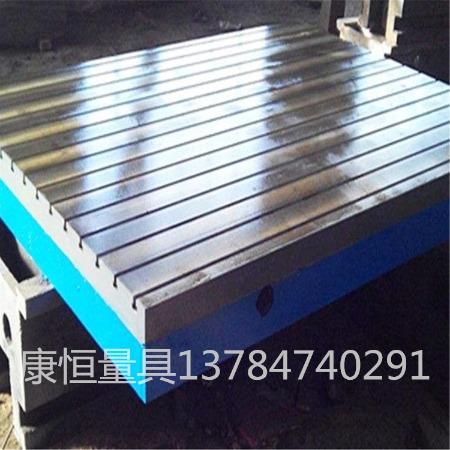 T型槽焊接装配平台 钳工划线平台 装配平板 康恒量具 供应各种型号 工作台 铸铁平板 厂家直销
