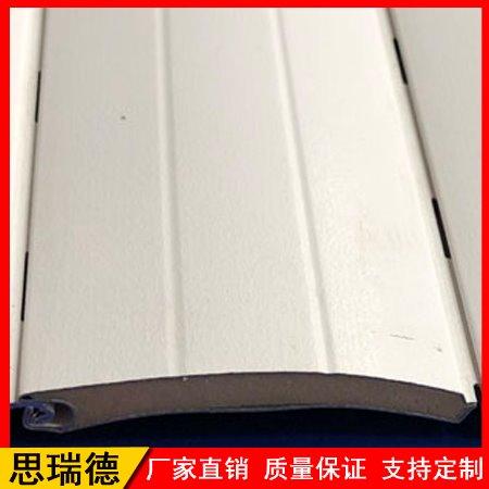 厂家直销 发泡铝型材 发泡帘片多种型号可定制