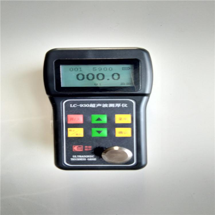常年出售测厚仪高精度超声波测厚仪便携式超声波测厚仪