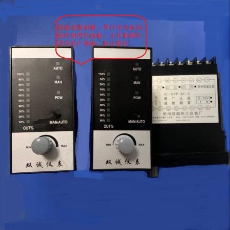 NFP-KC-5可控硅触发器SC-NFP-KC-5可控硅触发器