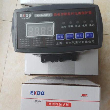 上海一开厂家直销电机监控器ZNB100-S数显智能电动机监控器