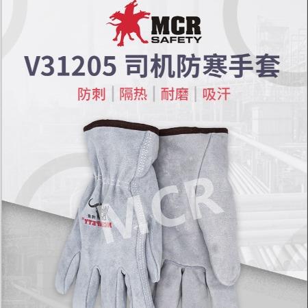焊兽 V31205 司机手套 防割 耐磨 耐汗 防刺伤防寒手套厂家
