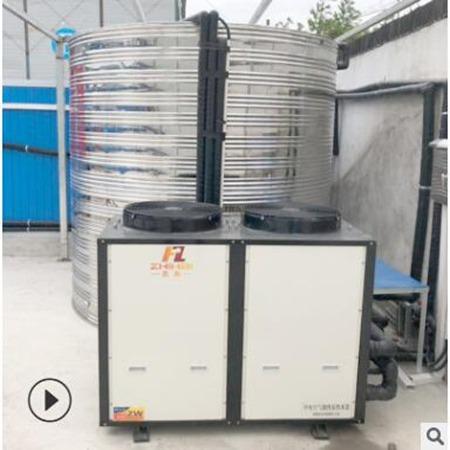 西藏拉萨空气源热泵商用整体机 热水工程 酒店宾馆热水供暖节电器