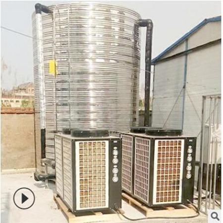 西藏空气源热泵热水供暖节电器 核能暖通 快速发货全国联保 使用更省电