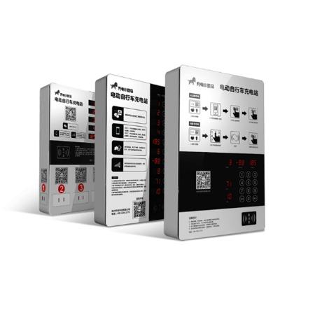 电瓶车充电站 5路/10路 /20路电动车智能充电站 充电桩  智能扫码自助充电