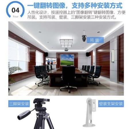 RE-D01U-高清视频会议摄像机-高清会议摄像机