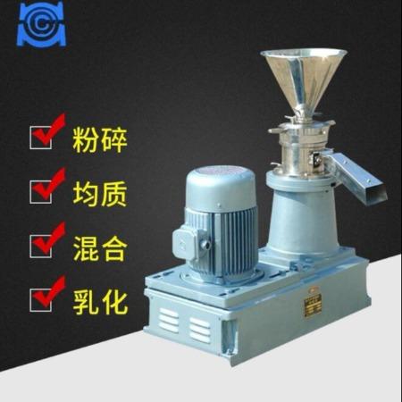 胶体磨_供应不锈钢液体肥料胶体磨化工卫生级小型立式胶体磨直销价格从优