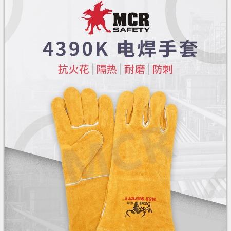 焊兽 4390K 皮制劳保电焊手套   高达500°耐高温 CE认证产品