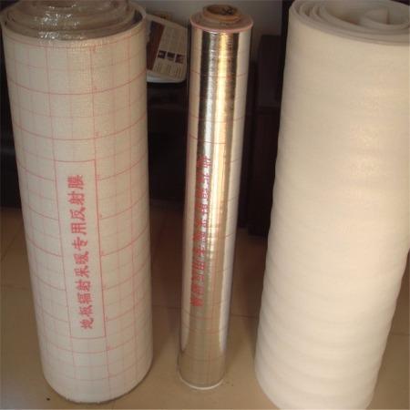 地暖反射膜 PAP镜面铝箔反光地热隔热膜铝箔纸 无纺布 牛皮纸