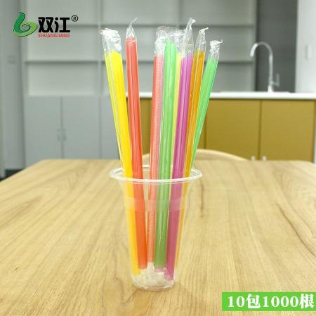 一次性吸管供应批发 可定制印logo的吸管 多种颜色多种款式可选 欢迎采购