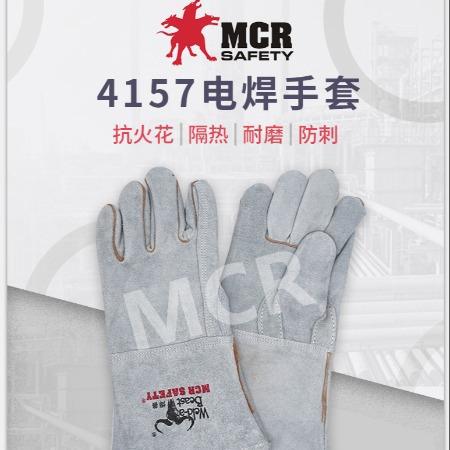 焊兽  4157  电焊手套 抗火花 隔热 耐磨 防刺 CE认证产品 工业手套 劳保手套
