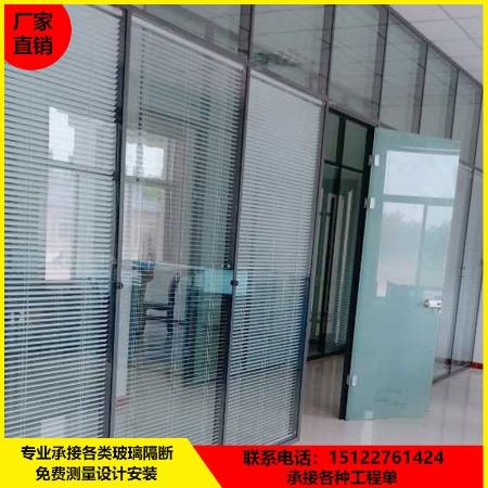 承接各种玻璃隔断 玻璃隔墙 高隔间科美厂家直销