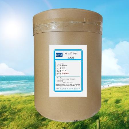 厂家供应醋酸锌, 食品级醋酸锌生产厂家
