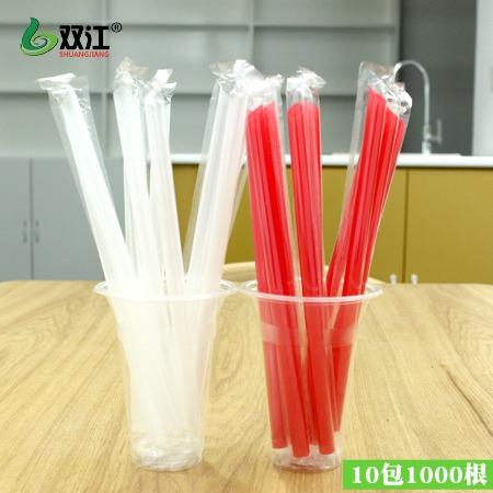 双江饮料吸管批发 彩色透明吸管 可定制的奶茶吸管 定制可包邮的透明彩色环保吸管