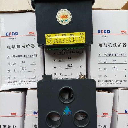 上海一开厂家直销马达保护器EKGDH-30/300电机智能保护器