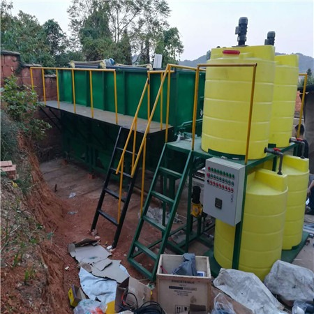 小型生活污水处理设备 气浮机 食品一体化污水处理设备