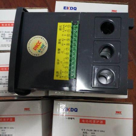 上海一开厂家直销数显电动机保护器   JDB-LQ+50微机电动机保护器