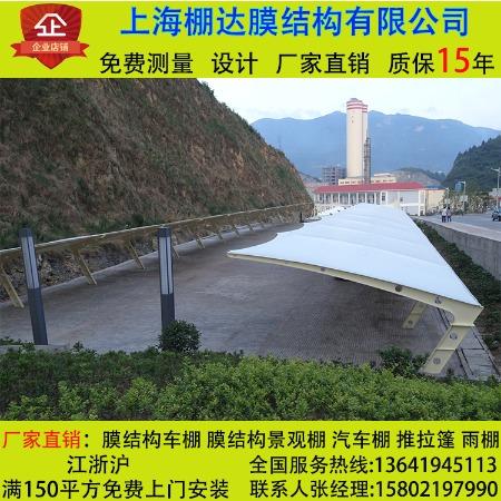 供应膜结构停车蓬 上海Pengda/棚达 供应商家安装车棚 膜结构车棚 欢迎咨询