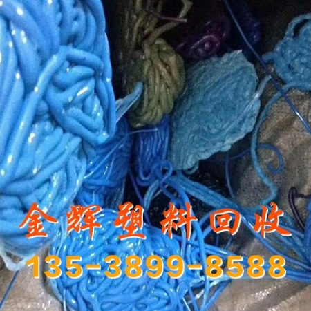 佛山塑料回收/废塑料回收/金辉塑料回收/江门塑料回收/废塑料废胶回收