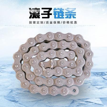 盛道定制短节距精密滚子链 工业传动链 耐磨损金属链条