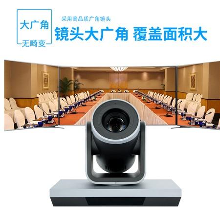 仁瑞定焦高清视频会议摄像机RE-D1U