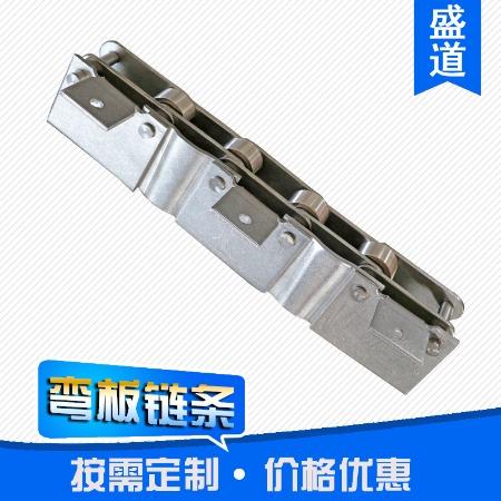 盛道供应批发不锈钢拉曳链 重载传动用弯板滚子链 板式链