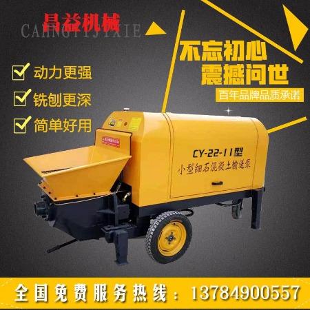 杭州2020新型工地细石地泵车细石混凝土输送泵二次构造注泵