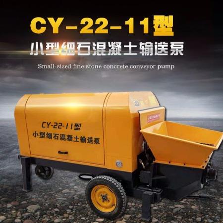 60电动混泥土地泵 液压细石1-5公分混凝土输送泵 水泥注浆泵直供