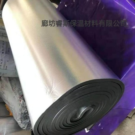 厂家直销  阻燃橡塑板贴箔保温隔音  橡塑单面不干胶保温板  压花铝箔保温隔热棉橡塑板