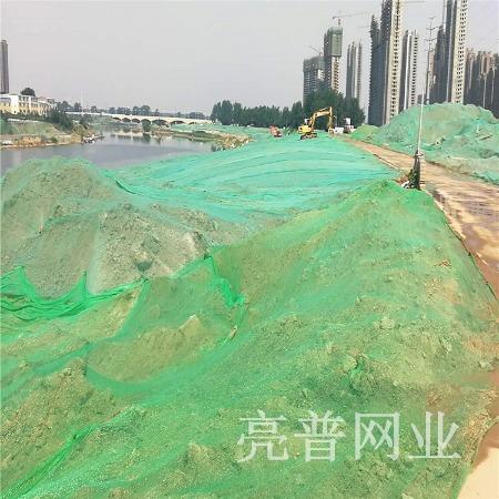 环保防尘绿网 盖土网 盖土防尘网规格价格厂家批发