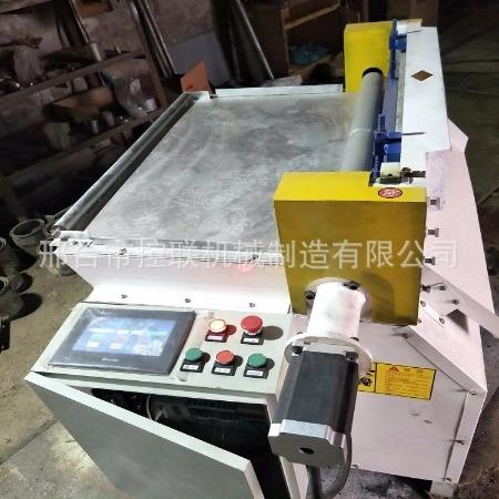 品牌推荐天然橡胶数控裁条机 控联低价促销发泡板材全自动剪条机