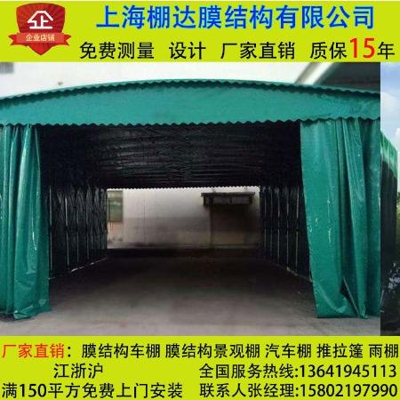 上海Pengda/棚达 厂家直销 伸缩雨棚 电动推拉雨棚 过道活动雨篷