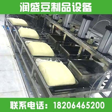 润盛豆腐成型机   豆腐压榨机   豆腐压机  豆腐压机加工