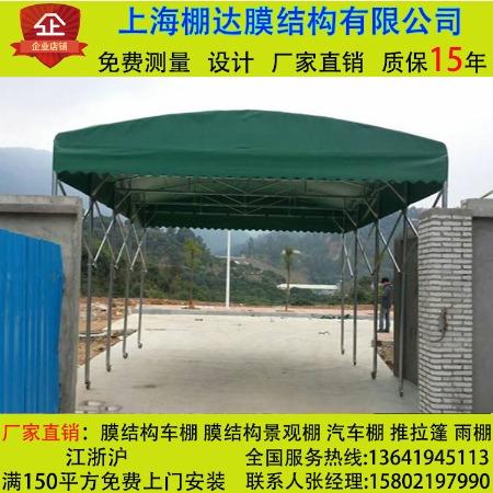 上海Pengda/棚达 厂家直销 推拉雨棚 活动棚 伸缩遮阳棚 推拉雨棚 推拉帐篷 雨篷 遮阳篷