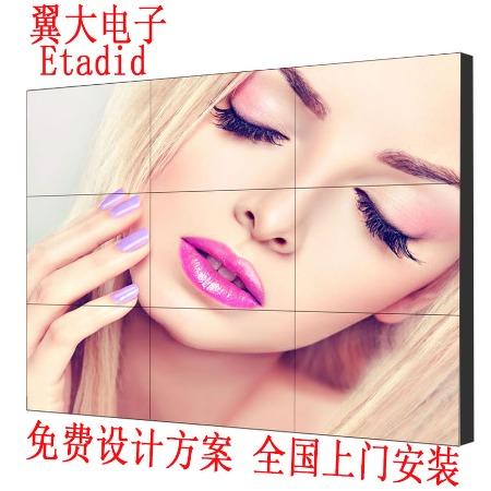 液晶拼接屏生产厂家 江西 河南 湖南 液晶拼接屏无缝液晶拼接屏液晶监视器 翼大电子