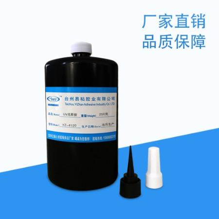 易粘金属玻璃UV胶 YZ系列不锈钢玻璃UV胶 无痕全透明UV胶