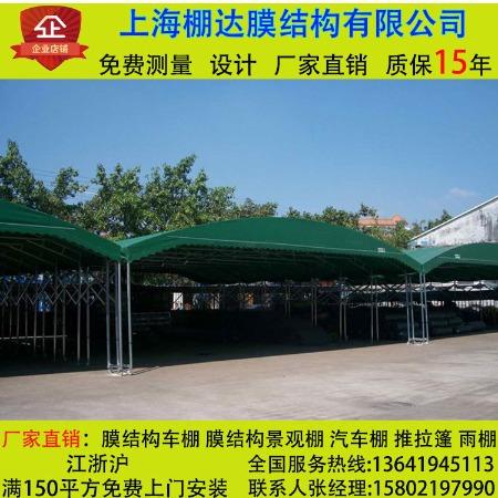 上海Pengda/棚达 厂家直销 推拉棚 移动推拉棚 仓库推拉棚 伸缩遮阳雨篷