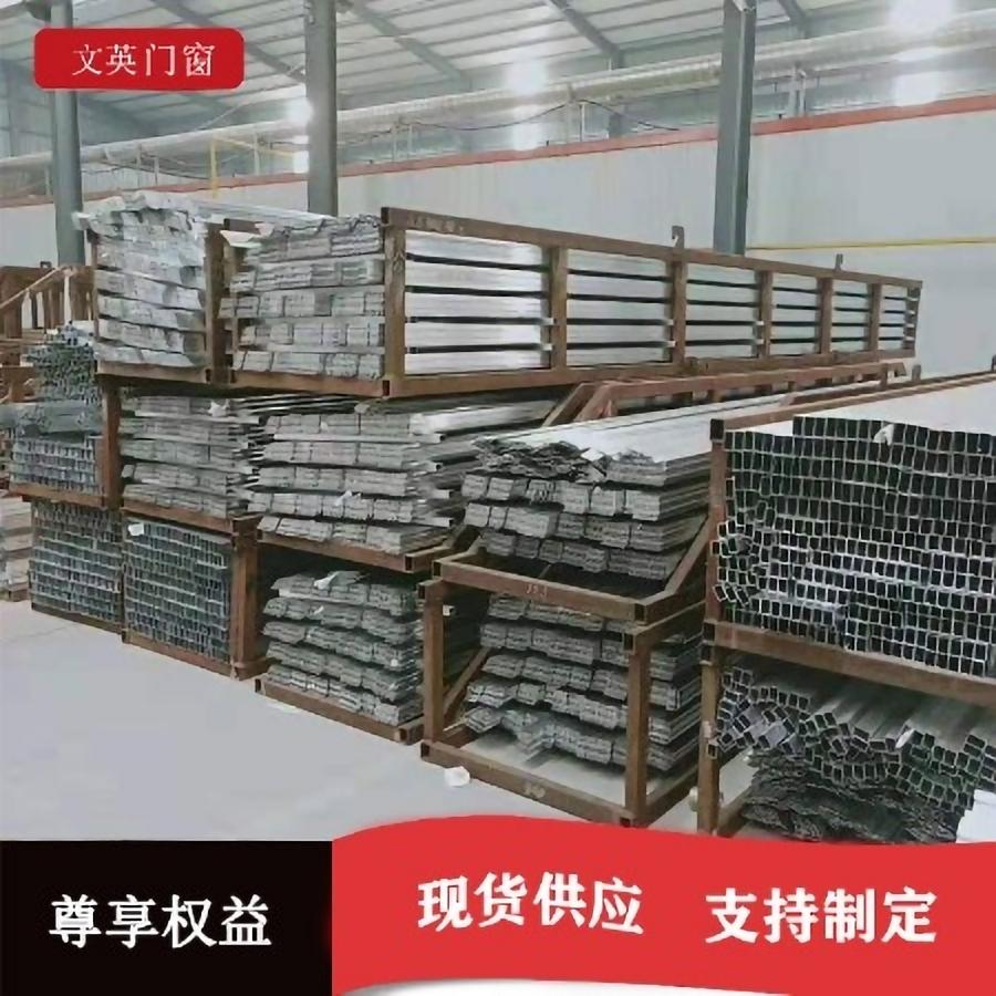 定制铝合金型材 全铝家居铝合金门板厂家现货直销