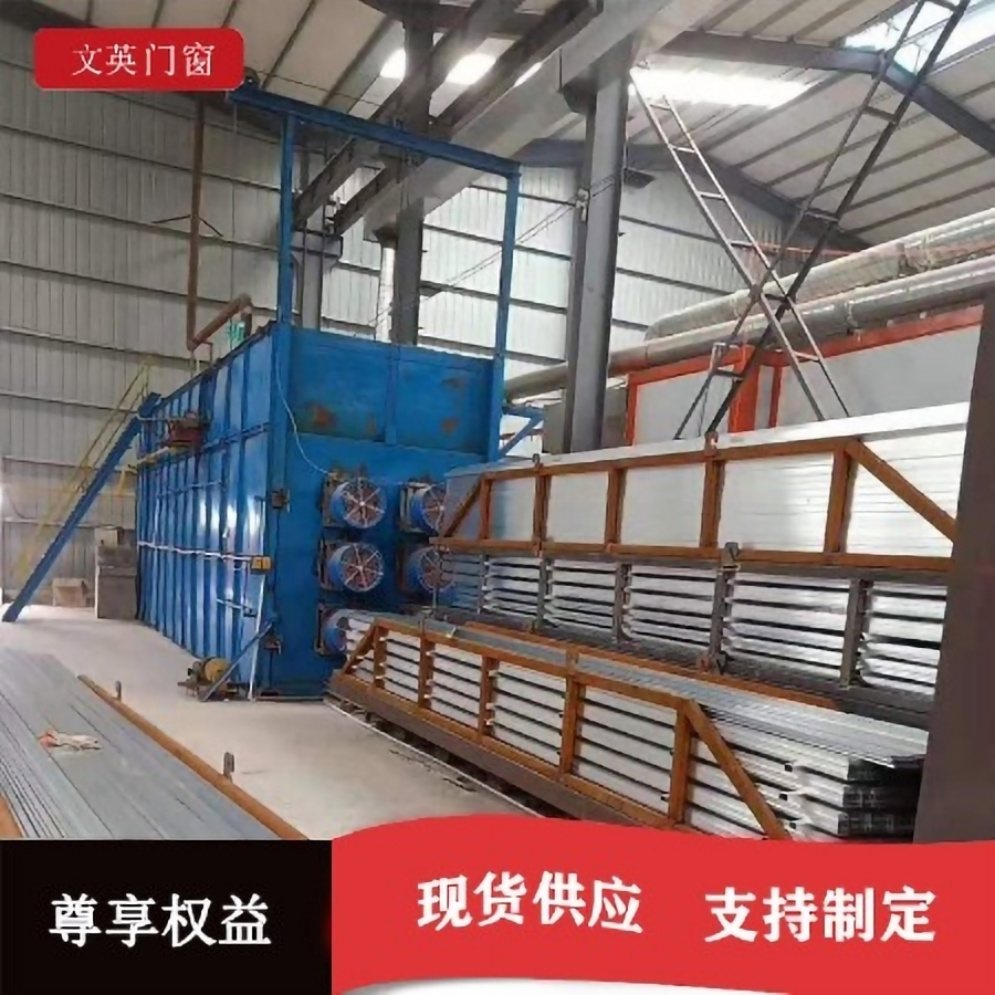 厂家定制 铝合金型材 铝合金百叶窗  欢迎选购