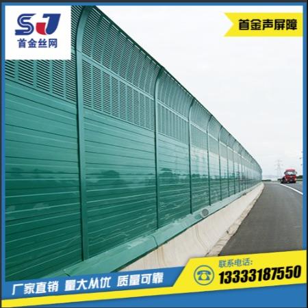 高速声屏障  声屏障 公路声屏障 道路声屏障 声屏障 隔声屏障 小区声屏障