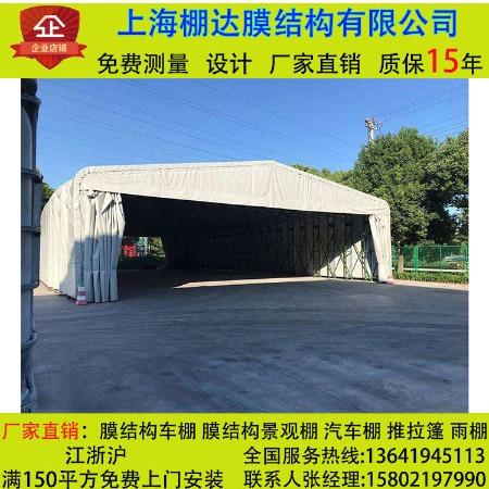 上海Pengda/棚达 厂家直销 雨棚 移动雨棚 伸缩活动帐篷 推拉遮阳蓬 工厂仓库帐篷